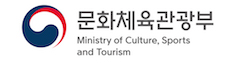 문화체육관광부 누리집(홈페이지)으로 갑니다.